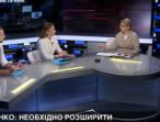 «Батьківщина» готова стати частиною «коаліції дій», – Юлія Тимошенко