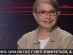 Говорили про зміни, – Юлія Тимошенко про зустріч із Президентом