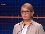 Юлія Тимошенко: Знизити тарифи вдвічі зараз готова лише «Батьківщина»