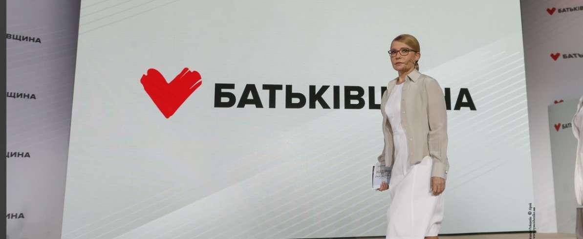 Порядок акредитації представників засобів масової інформації на конференції Житомирської обласної організації політичної партії Всеукраїнське об'єднання «Батьківщина» з висування кандидатів на місцевих виборах, призначених на 25 жовтня 2020 року