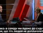 Юлія Тимошенко: Кожен голос за «Батьківщину» – це голос за зниження тарифів, зростання пенсій і якісну медицину
